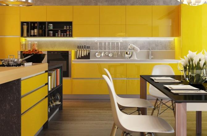 Comment décorer avec du jaune