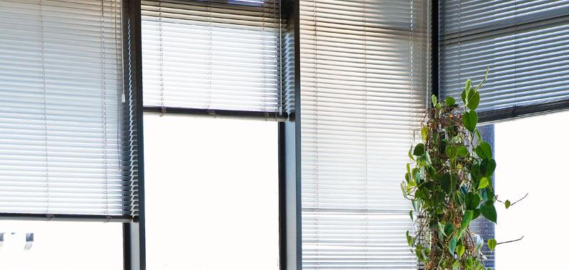 store-metallique-select-blinds-decorer-salon-idees-solutions-trucs_conseils_comment_decoration_design_interieur_ameublement_quebec_canada